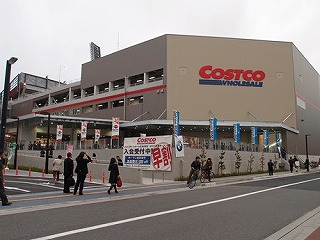 shirosima.jpg